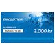Bikester presentkort 2000 kr